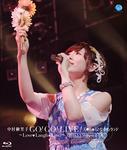 なかむランド2013 DVD&BD