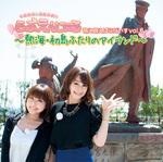 中原麻衣と浅倉杏美のらぶえんじぇる 萌え萌えぱらだいすvol.6