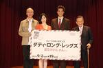 朝日新聞デジタル:「レミゼ」のジョン・ケアードが描く、新「足ながおじさん」 -  トピックス  - 舞台 - エンタメ