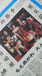 豪華ガンダム鼎談を開催! : popstyleブログ : エンタメ : YOMIURI ONLINE(読売新聞)
