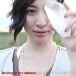 yorimo : 新曲ラッシュの坂本真綾さん、心境を語る
