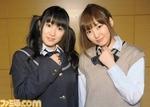 アマガミスト品川へ集う! 『良子と佳奈のアマガミ カミングスウィート!』公開録音イベントが開催 - ファミ通.com