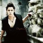 宮野真守、『うたの☆プリンスさまっ♪ マジLOVE1000%』主題歌をリリース! - CDJournal.com ニュース