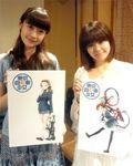 竹達&能登出演のドラマCD『東京自転車少女。』よりコメント到着 - ニュース - アニメイトTV