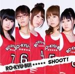 ロウきゅーぶ!:「RO-KYU-BU!」が歌うシングル「SHOOT!」が初登場10位に オリコン - MANTANWEB(まんたんウェブ)